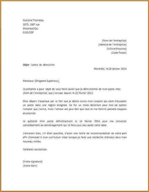 Model Lettre D Invitation Anniversaire New Modèle Lettre