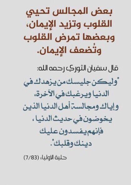 Pin By Nouhaila On و ذ ك ر ف إ ن الذ كرى ت نف ع الم ؤم نين Paris France Arabic Math