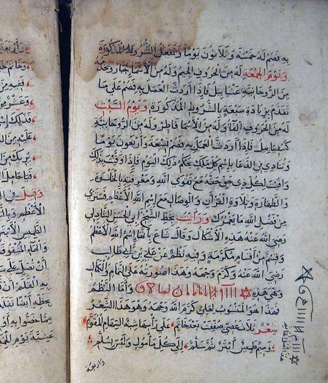 المفتاح لبعض اسرار الكريم الفتاح Magick Book Read Books Online Free Books To Read Online