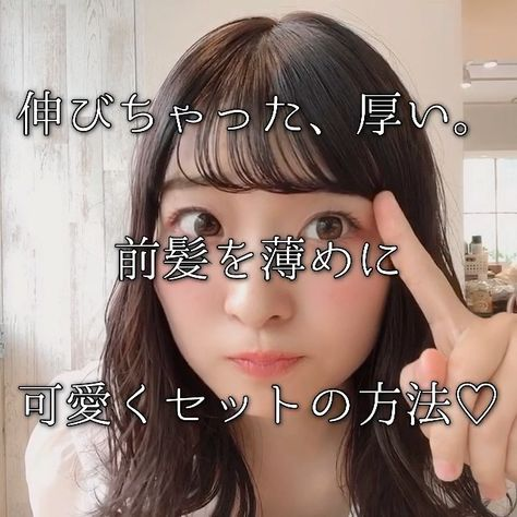 Pin Pa ヘアスタイル インスタup動画