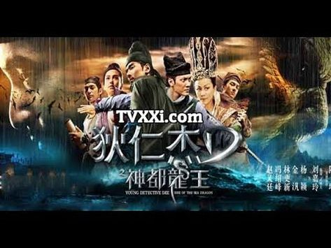 film china sub indonesia full movie