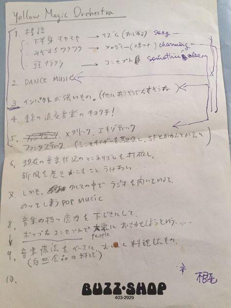 KazuhirO-MatsudA on
