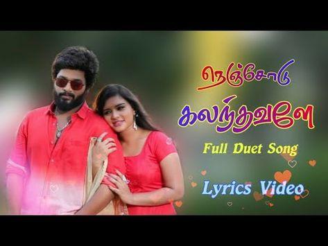 Nenjodu Kalanthavale Full Song Lyrics Video Sembaruthi Ag Media Offi In 2020 Tamil Video Songs Songs Song Lyrics
