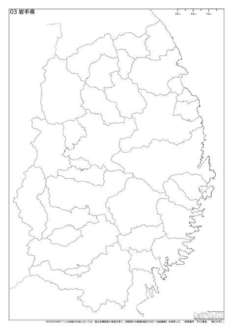 無料イラスト 春夏秋冬 上選択 岩手県 市町村 地図 イラスト 地図 素材 イラスト