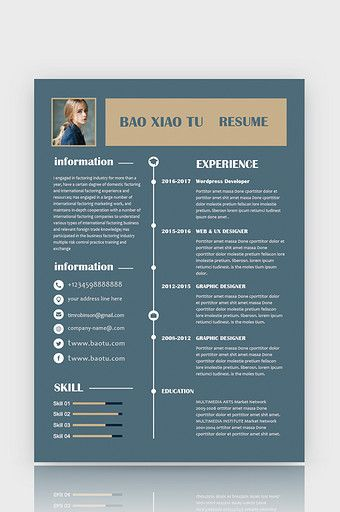 Dark Simple Style English Resume Word Template Word Doc Free Download Pikbest Resume Words Resume Template Examples Resume Template
