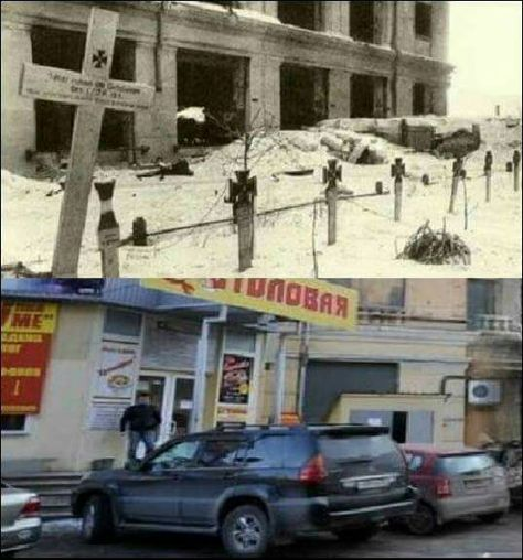 Then \ Now rear of the Univermag in Stalingrad where Paulus had - poco dom ne k che