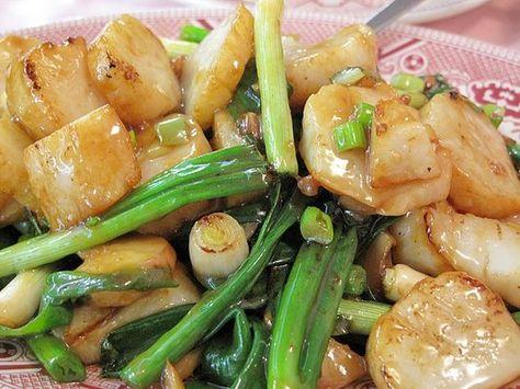 Hop Lee Restaurant Find Chinese Restaurants New York Best Chinese Takeaway New York Chi Chinese Restaurant Restaurant New York Chinese Takeaway