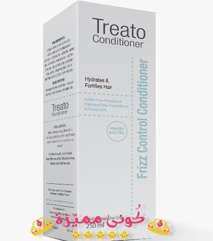 شامبو تريتو لعلاج الشعر المجعد و علاج القشرة Treato Shampoo شامبو افضل انواع الشاامبو شامبو تريتو علاج القشرة Treato Shampoo Shampoo Pie Chart Chart