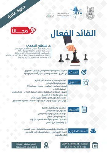 The Pitfall Of Digital Marketing Training Courses Store Digital Marketing Training Digital Marketing Traditional Advertising