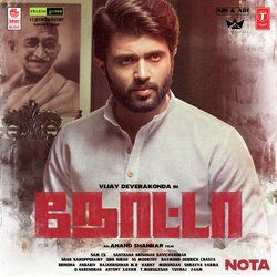 Nota Mp3 Song Download Tamil Movies Mp3 Song