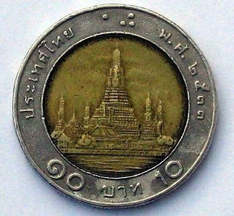 Thailand Ten Baht Coin Coins Coins Art Personalized Items