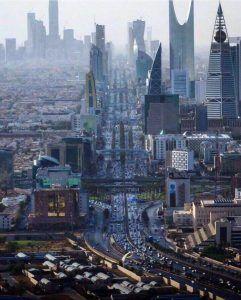 فنادق الرياض تعلن عن اكتمال حجوزاتها بالتزامن مع انعقاد مؤتمر مبادرة مستقبل الاستثمار الشعابي عبدالله الشعابي عق New York Skyline Skyline Beautiful Pictures