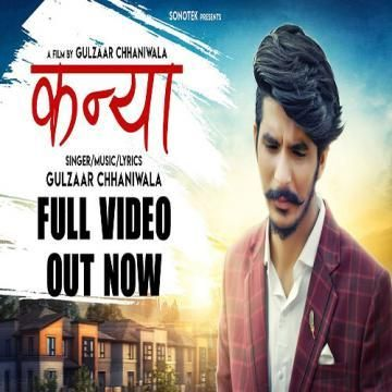 Kanya By Gulzaar Chhaniwala New Haryanvi Mp3 Song Download Mp3yaar Song Gulzaar Chhaniwala Mp3 Download Mp3yaar Lyrics Songs Mp3 Song