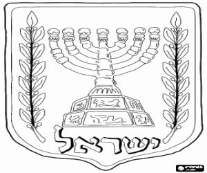 Shield With The Representation Of The Menorah Coloring Page Flag