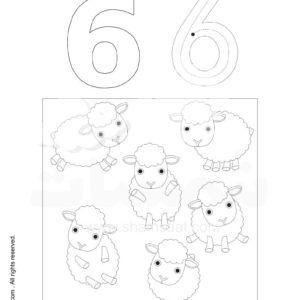 نشاطات التلوين وتعلم الارقام الرقم ستة 6 Jpg