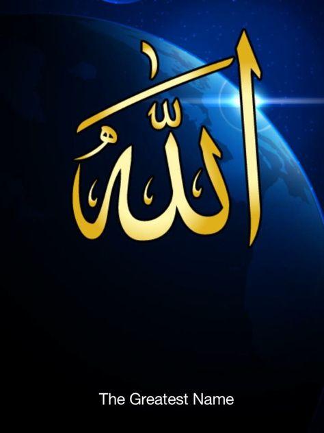 Download Lagu Kasihnya Ibu Ali Sadikin : download, kasihnya, sadikin, Khaled, Bahnasawy, Allah, الله, Beautiful, Names, Allah,, Names,, Islamic, Images
