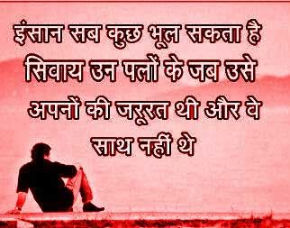 122 Hindi Love Shayari Images Free Download Shayari Image