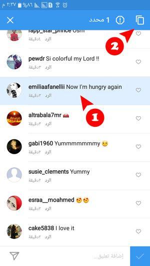تحديث انستقرام بلس الجديد 2020 Instagram Plus اخر اصدار برامج موقعك Instagram My Lord App