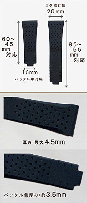 Amazon ロレックス Dバックル用 20mm ラバーベルト ドライバー付き