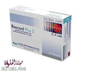 أقراص بيزوكارد بلس Bisocard Plus لعلاج ضغط الدم المرتفع تستخدم أقراص Bisocard Plus بيزوكارد بلس في علاج الحالات التي تعاني من ضغط الدم الم Personal Care Person