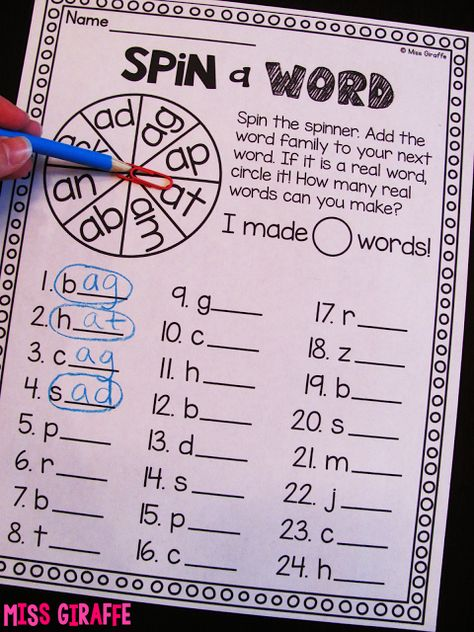 Short A Activities and Resources (including freebies!) - Spin a Word is awesome short vowel reading practice and helps with nonsense word fluency as well!