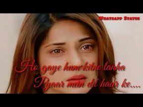 Heart broken love song{{Ehsaas nahi tujhko main pyaar karun