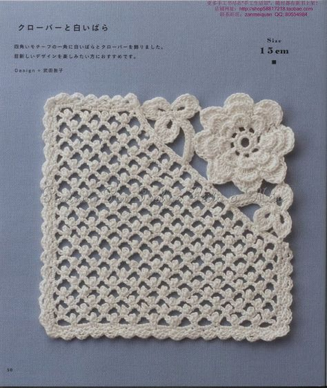 Ivelise Hand Made: Square In Lacy Crochet Beautiful!!
