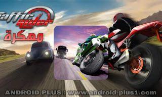 تحميل لعبة Traffic Rider مهكرة جاهزة نقود غير محدودة Open Wheel Racing Rider Racing