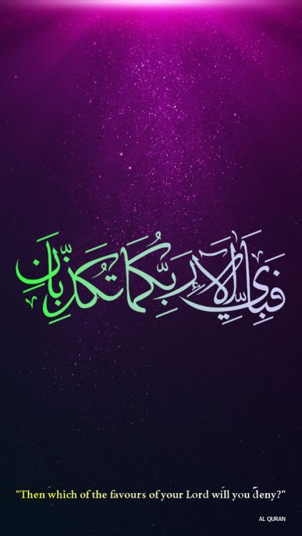 Quraan Which Of The Favors Of Your Lord Will You Deny Arrehman Quranverses Quranm Islamic Wallpaper Islamic Wallpaper Iphone Islamic Quotes Wallpaper