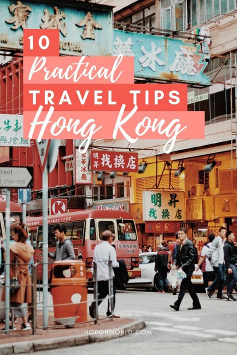 10 Practical Hong Kong Travel Tips you Need to Know