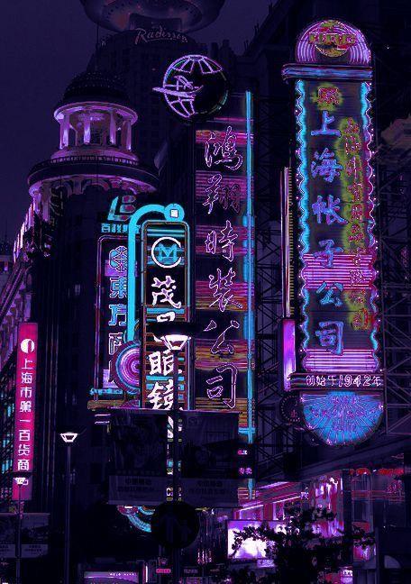 Purple Aesthetic Wallpaper City