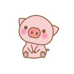 cute child pig Acuri