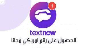تحميل تطبيق Textnow النسخة المدفوعة مجانا اخر اصدار Text Mac World Information
