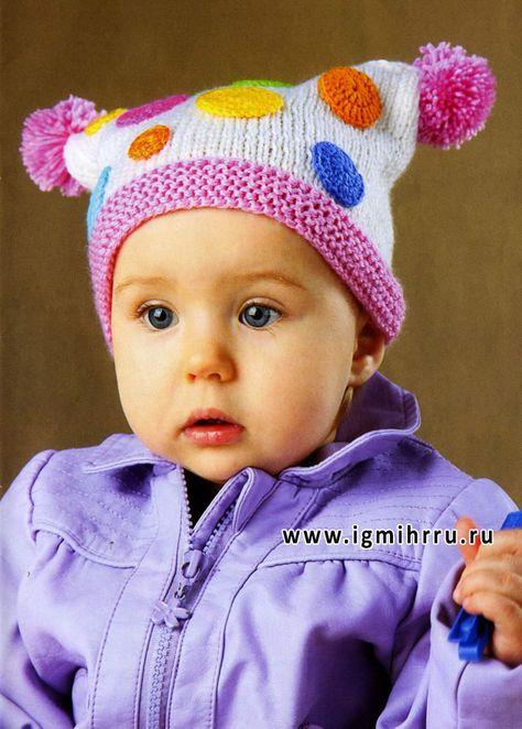 Шапочка «Мыльные пузыри», для малышки 8-12 месяцев. Спицы
