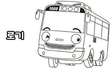 Tayo The Little Bus Coloring Pages Printable Coloring Pages Color