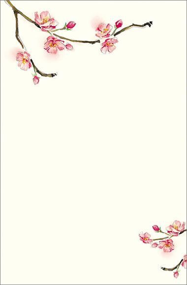 Cherry Blossom With Images Blossom Invitation Wedding Card