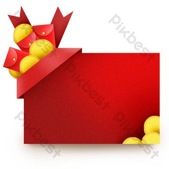 Red Price Tag Png Images Psd Free Download Pikbest Png Images Sign Design Png