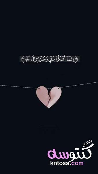اجمل الصور مكتوب عليها عبارات دينيه