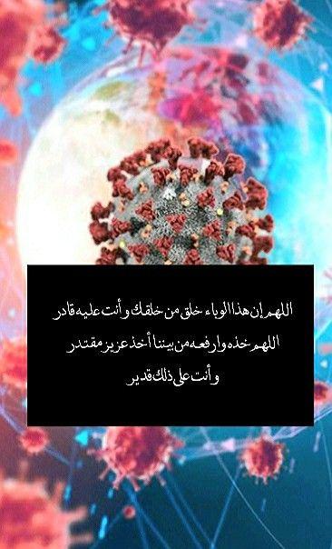 Pin By Amour De Dieu On Citations Musulmanes Pandora Screenshot