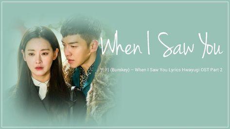 lee seung gi dating you lyrics seznamka, co hledáte