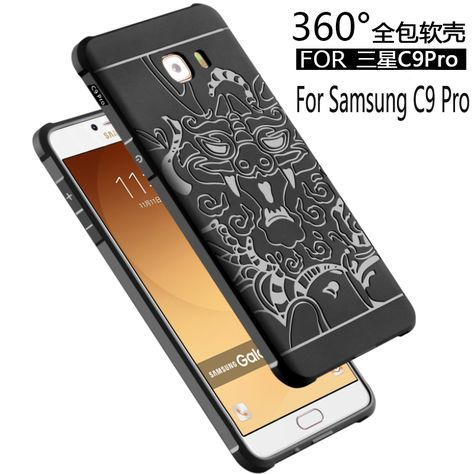 cover samsung c9