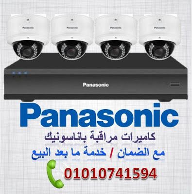 كاميرات مراقبة باناسونيك كاميرات مراقبة أفضل كاميرات مراقبة أرخص كاميرات مراقبة توكيل كاميرات مراقبة Business Person Website Design Digital Marketing