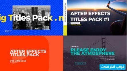 قالب افتر افكت مقدمة لعرض فيلم جديد In 2020 Web Design Real Estate Advertising Design