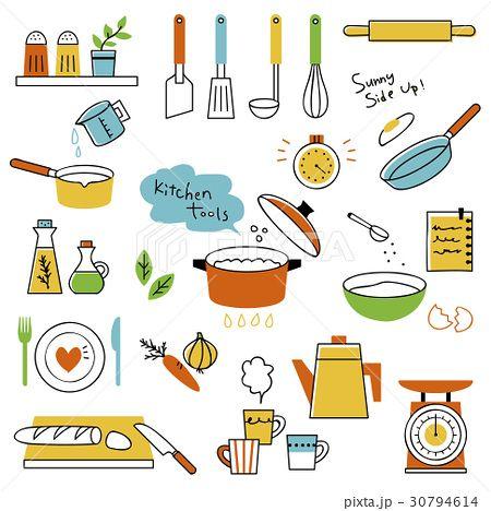 最も気に入った キッチン 用品 イラスト 画像あり イラスト