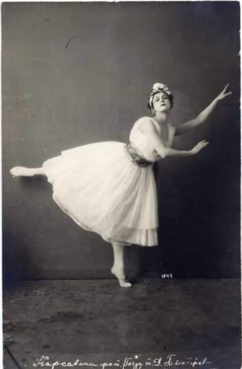 альбом для фотографий с балериной
