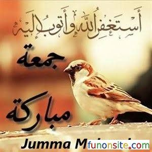 Jumma Mubarak Pics New For 2018 Free Download Islamic Jumma Mubarak Jumma Mubarak Images Jumma Mubarak Beautiful Images
