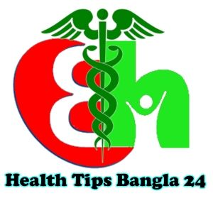 Health Tips Bangla  Is A Complete Package Of Online Health Tips Sites Health Tips Bangla  Based On Mens Heath Womens Health Daily Health T