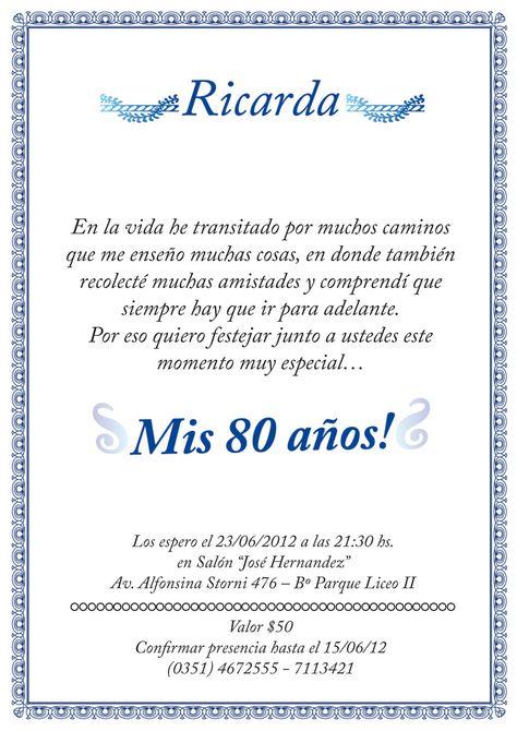 Tarjetas De Invitación De 80 Años Imagui Invitaciones De