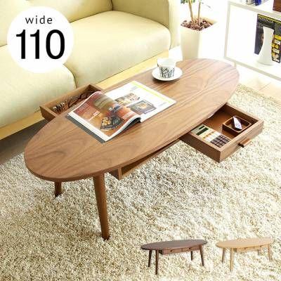 センターテーブル Coln コルン 幅110cm Ct 1148w 家具通販のわくわくランド 本店 2020 センターテーブル リビング テーブル インテリア