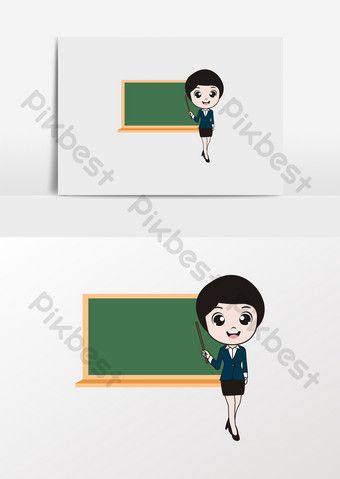 Cartoon Female Teacher Beautiful Image Png Images Cdr Free Download Pikbest Teacher Cartoon Female Teacher Beautiful Images